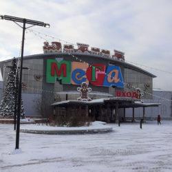 mega-mega-fasad